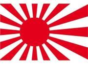 Drapeau Guerre du Japon 90 x 150 cm