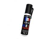 Z prix net DM Diffusion Aérosol de défense GEL 25ML red pepper CS+P N